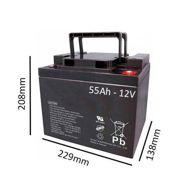 Bateria-para-Cadeira-de-Rodas-Eletrica-Invacare-12V-50AH