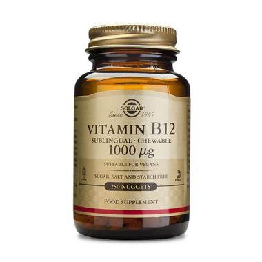 Vitamina-B12-1000-MCG-250-Comprimidos